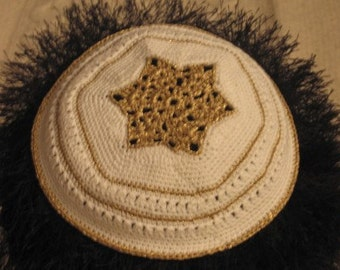 Gold & White Kippah - CROCHET PATTERN ONLY