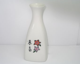 SALE! Sake Decanter (Sale 50%off, Coupon Code: SALE50)