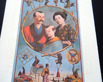 Vintage Japanese Circus Poster Royal Japanese Troupe 1970s Poster Size Book Plate