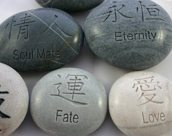 Custom Engraved Stone Chinese Character