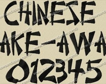 Chinese Take Away Embroidery Font 4 Sizes