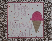 20x20 Personalized Birthday Canvas