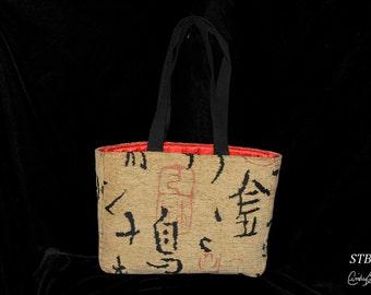 Shoulder Tote Bag - Oriental Writing on Tapestry