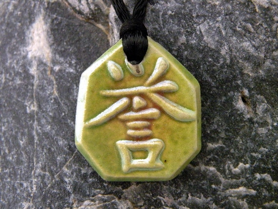 Raku Kanji Charm - Honor Necklace
