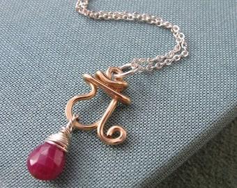 Ruby Heart Chakra 2 Tone Necklace
