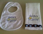 Daddy's fishin' buddy burp cloth and bib set