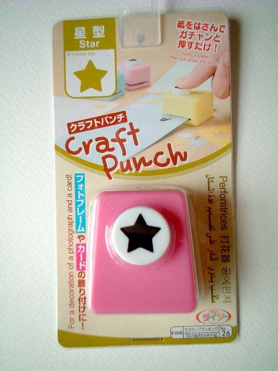 STAR Paper Punch, craft punch from Japan: card decoration, scrapbooking, pink, small, little, mini, discounted, cheap, SALE