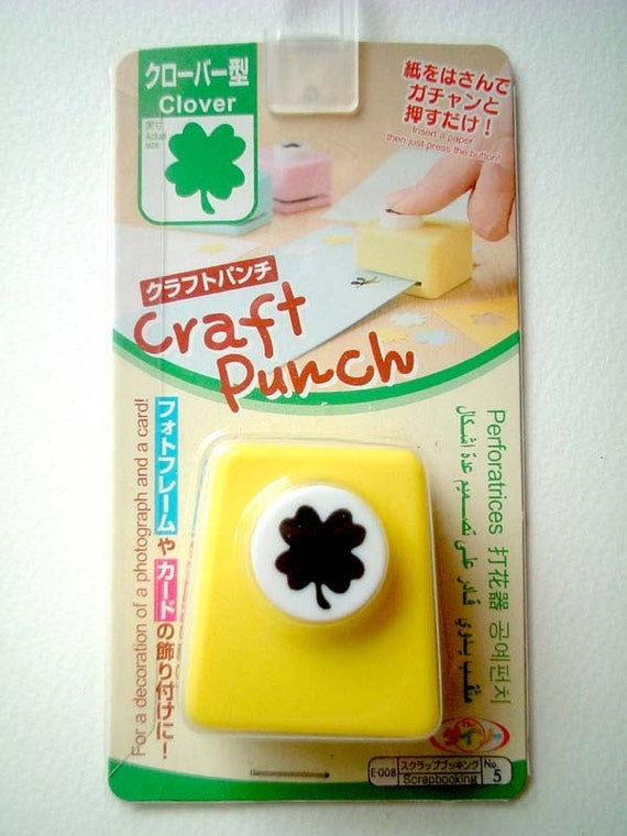 Clover, Paper Puncher, craft punch, Japan, card decoration, scrapbooking, leaf, tree, flower, yellow, spring, SALE, Discounted, cheap, cute