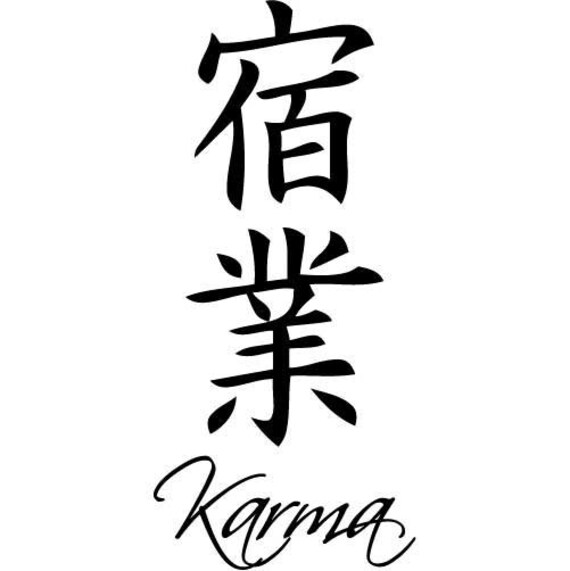 Karma Symbols Pictures Chinese symbol for karma