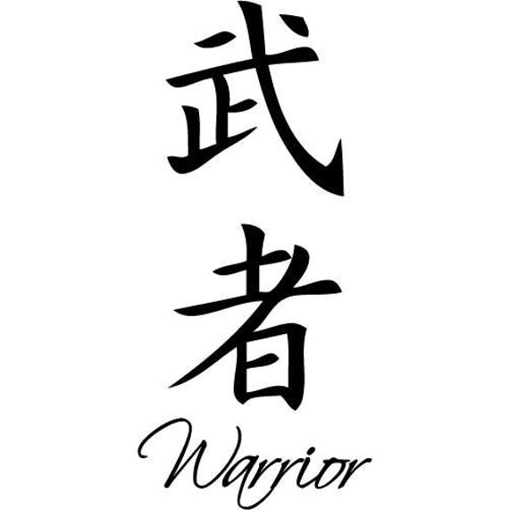 17 Chinese Letters Tattoo Fancy Cursive Alphabet Letters