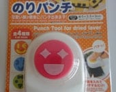 Cute Japanese Excited Smiley Face Seaweed Nori Punch Tool / Cutter / Template For Making Cute Rice Balls For Bento Box Lunches