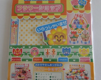 Cute Japanese Origami Paper For Making An Origami Flower Shop