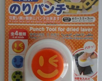 Cute Japanese Winking Smiley Face Seaweed Nori Punch Tool / Cutter / Template For Making Cute Rice Balls For Bento Box Lunches