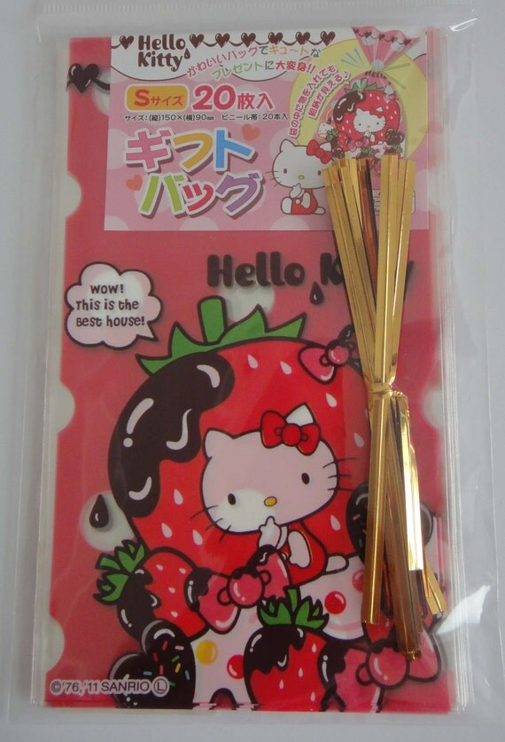 Sanrio Hello Kitty And Strawberry Chocolate Dessert House Red Transparent Japanese Plastic Gift / Party Bags