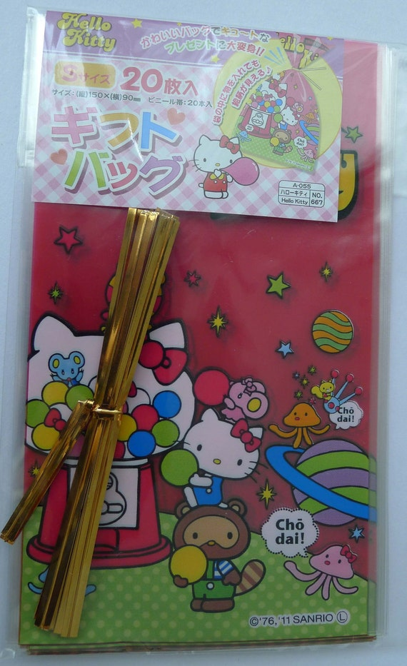 Sanrio Hello Kitty And Friends With Bubblegum Machine Transparent Red Japanese Plastic Cellophane Gift / Party Bags