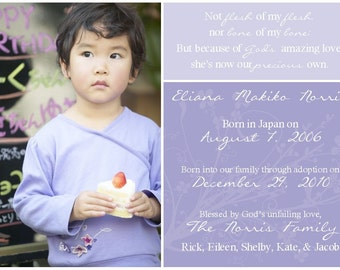 Photo Adoption Announcement -- Printable Digital File