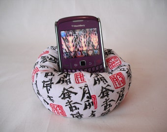 Cell Phone Bean Bag Chair or Kindle Kouch (eReader Rest) Chinese Characters, Red and Black on White