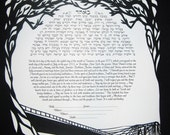 Brooklyn Bridge - Papercut Overlay for Printed Ketubah Text