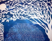 Korats in the Moonlight Ketubah - Papercut Wedding Artwork with Calligraphy