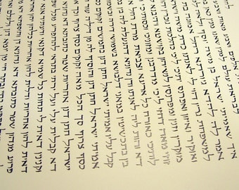 Ketubah - text only - calligraphy Hebrew or Aramaic with English