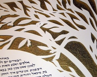 Blessings Ketubah with Gold