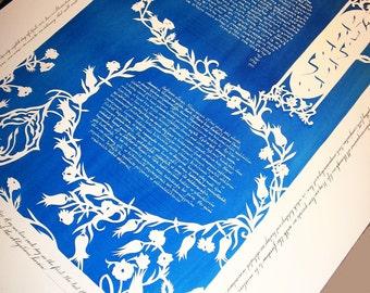 Turkish Blue Papercut Ketubah - Interfaith - Muslim - Jewish - Secular Humanist - Hebrew - Arabic - Turkish