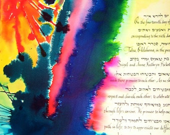 My Lettering, Your Artwork - Calligraphy for your self-designed ketubah or wedding certificate