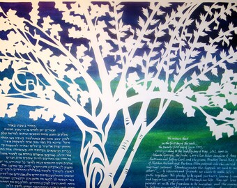 Oak and Birch Trees Ketubah