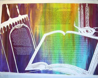 Jewish Muslim Interfaith Ketubah - handcut papercut artwork and calligraphy - Hebrew Arabic English