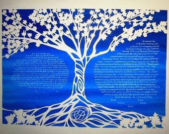 Papercut Artwork Wedding - Happiness Tree Ketubah