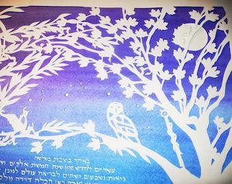 Phoenix and Owl Ketubah - papercut handcut artwork - calligraphy - Hebrew - wedding - ketuba