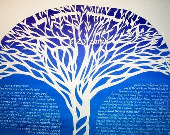 Tree of Life - handcut papercut artwork - ketubah - wedding certificate - calligraphy