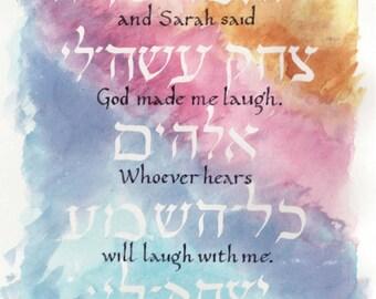 Rosh Hashanah card - Hebrew and English - Sarah laughed - - pastel colors