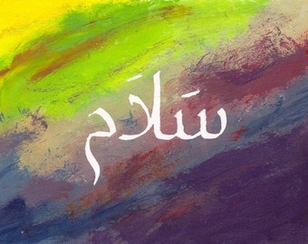 Shalom - Salaam Greeting Card - rainbow filled - sparkly gold - happy - 5 x 7 inches