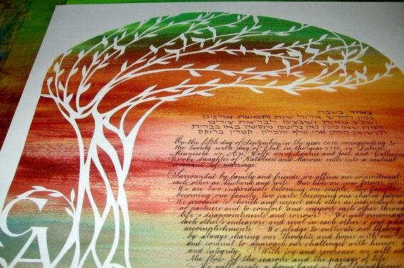 Papercut Wedding Artwork - Ketubah - Tree Blowing in the Wind