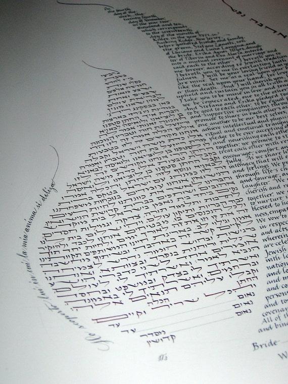 Flame Ketubah - Wedding Calligraphy
