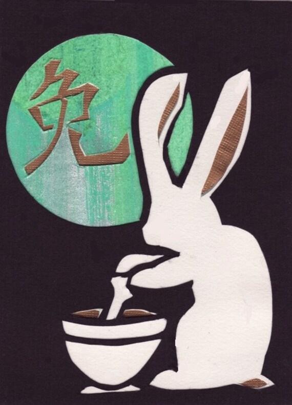 Aceo Jade Rabbit