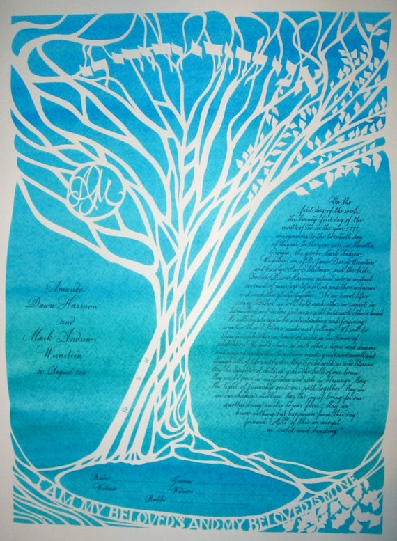 Leaning Birches Ketubah