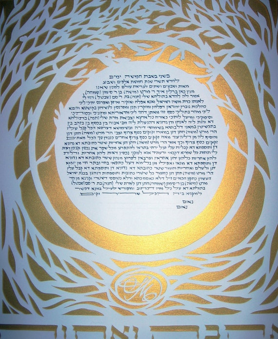 Blessings Ketubah with Gold Paper Background