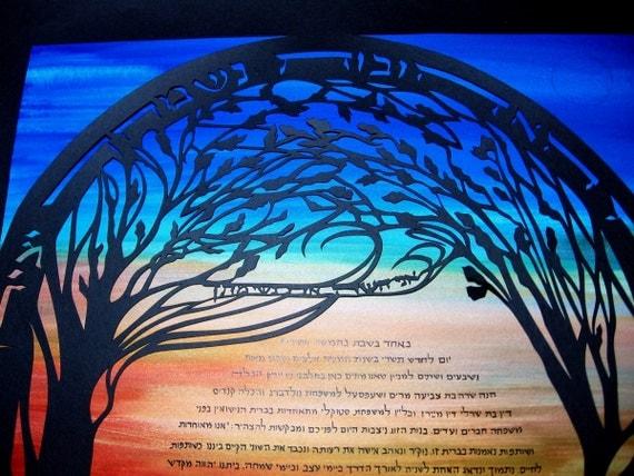Papercut Art Ketubah - Wind in the Oaks