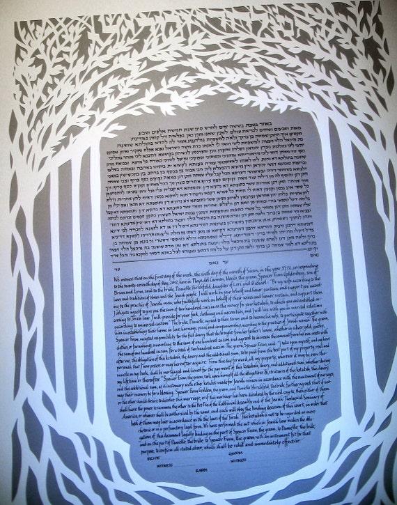Gray and White Leafy Banyans - Ketubah - papercut artwork and calligraphy on gray