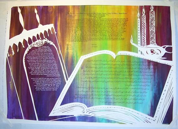 Jewish Muslim Interfaith Ketubah - handcut papercut artwork and calligraphy - Hebrew Arabic English