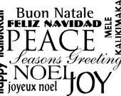 Holiday Greetings Designer Rubber Stamp