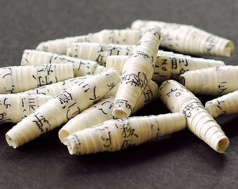 Japanese Paper Beads- recycled paper beads, rolled paper beads, Asian beads, Japan beads, upcycled paper beads, black and white beads