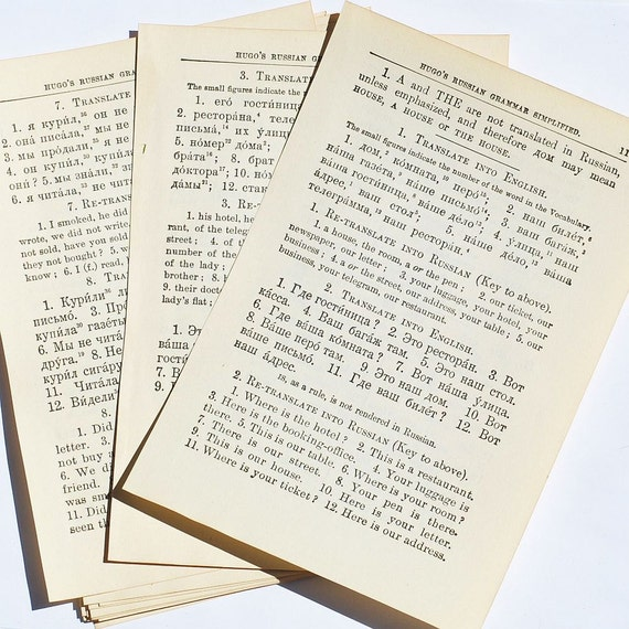 vintage paper- Russian 1930's grammar book pages