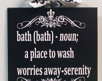 Damask and Fleur de Lis Bathroom Wall Art Definition Of Bath