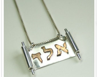 Kabbalah-necklace scroll for protection-Evil eye-Judaica-jewish-Hebrew