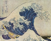 1930 Magnificent Vintage Colour Engraving for your Zen Atmosphere. Deep Sea Wave, by Hokusai