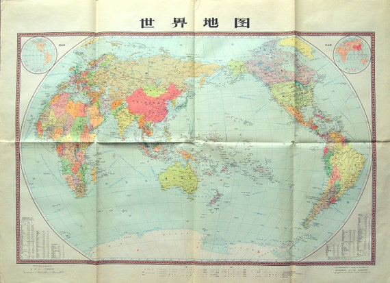 1974 Vintage Brightly Coloured Large Chinese World Map