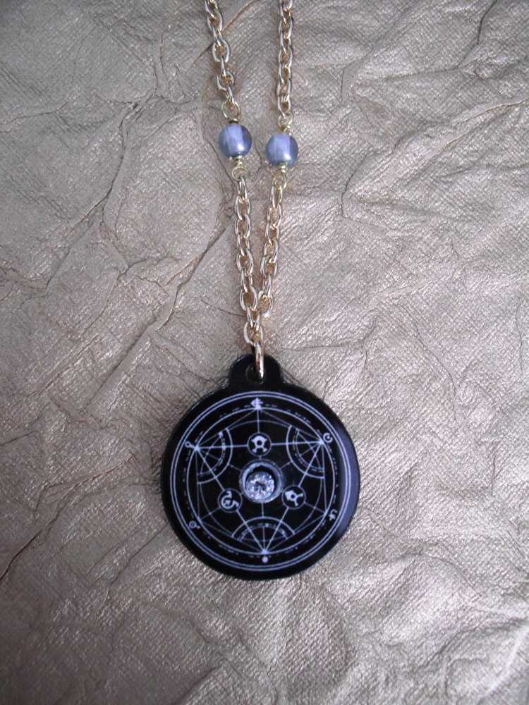 Fullmetal Alchemist Equivalent Exchange Necklace